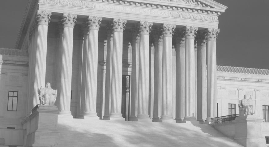 photo of the United States Supreme Court Building