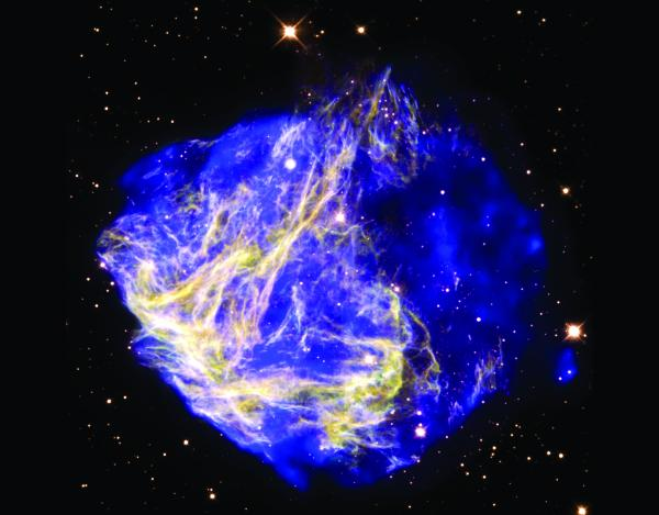 photo of supernova remnant